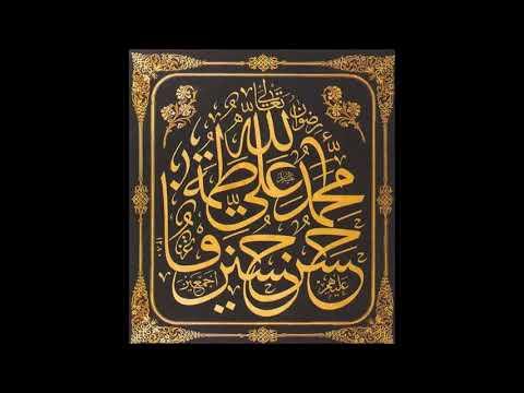 Haktır Allahım Muhammed Mahım(Nihavend Nefes)