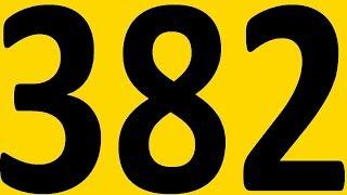 БЕСПЛАТНЫЙ РЕПЕТИТОР. ЗОЛОТОЙ ПЛЕЙЛИСТ. АНГЛИЙСКИЙ ЯЗЫК BEGINNER УРОК 382 УРОКИ АНГЛИЙСКОГО ЯЗЫКА