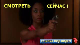 Фильм Славные парни 2016  Дата Выхода Славные парни в России ОНЛАЙН в Хорошем Качестве hd