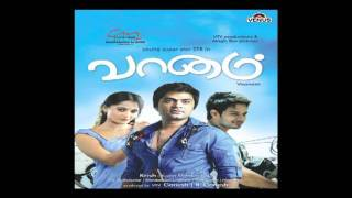 No Money No Honey (Vaanam) (Tamil)