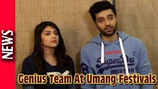 Latest Bollywood News - Utkarsh Sharma, Ishita Chauhan At Umang Festival - Bollywood Gossip 2018