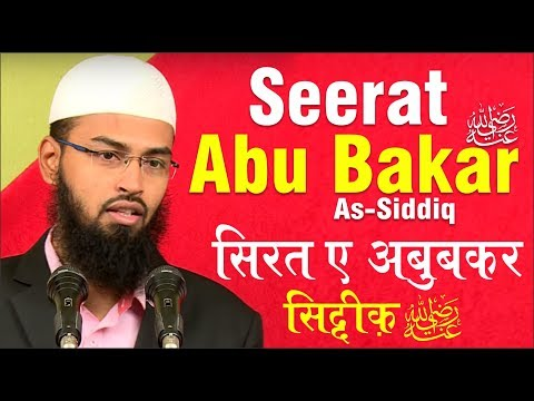 Seerat e Abu Bakar As-Siddiq RA - Biography of Abubakr RA in Urdu By Adv. Faiz Syed