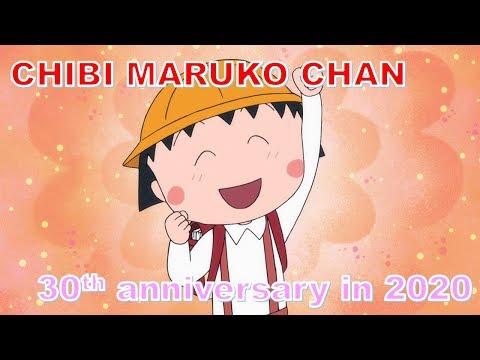 The Animation Of Chibi Maruko Chan 30th Anniversary In 2020