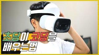 [홍보영상제작] VR영상 / 프로그램 홍보영상 / 스타…