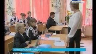 Владимир Путин присвоил звание заслуженного учителя России педагогу из Мордовии(, 2014-09-19T13:22:46.000Z)