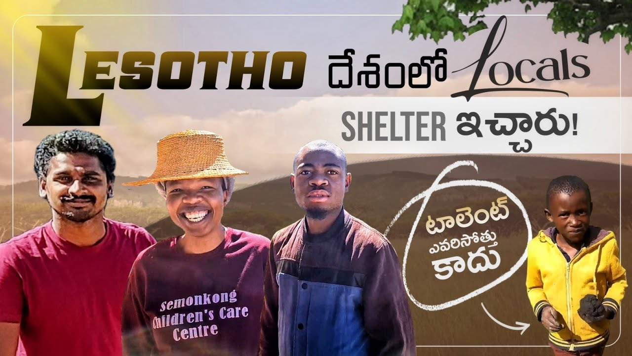 First day in Lesotho 🇱🇸 | Uma Telugu Traveller