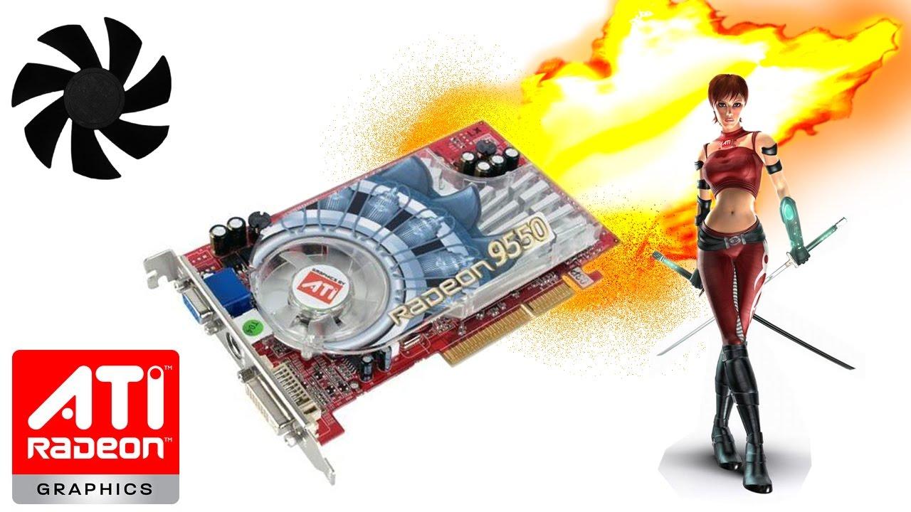 На что была способна Radeon 9550 в свое время?