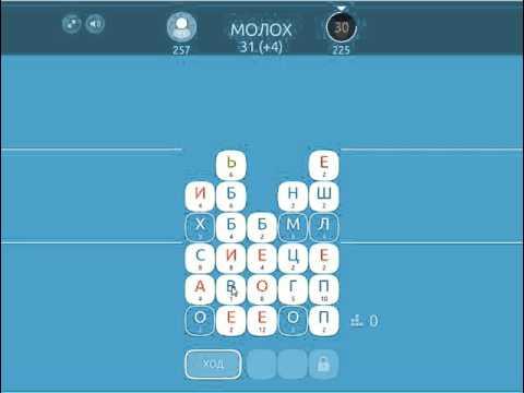 игра БукваБум 2 игра в слова онлайн приложение в контакте