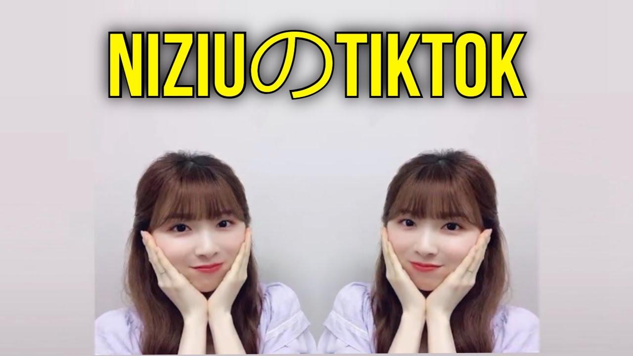 NiziU Cute TikTok #ミラーチャレンジ