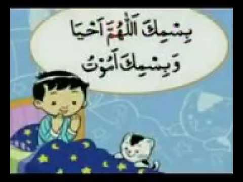 Doa Mau Tidur Youtube