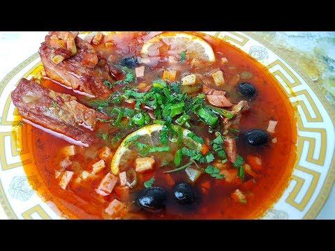 Сборная солянка, цыганка готовит. Gipsy Cuisine.🍜