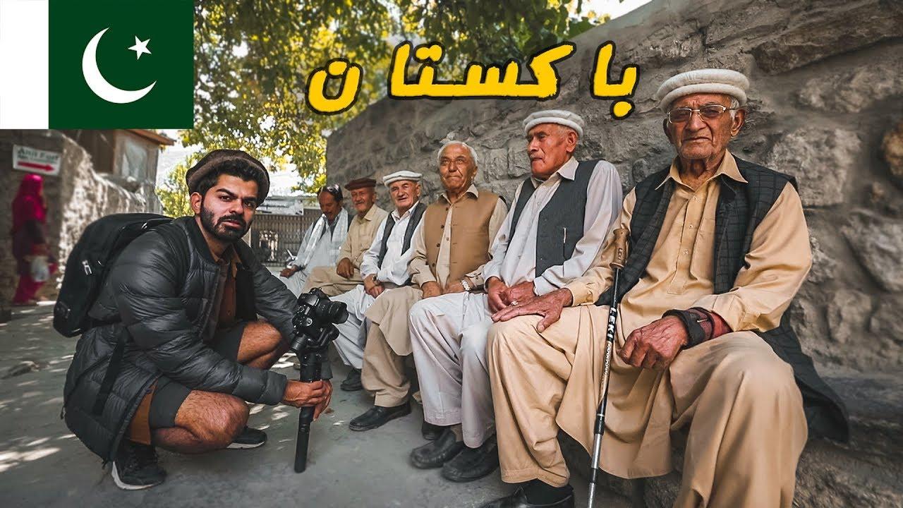 مدينة كل سكانها أعمارهم فوق 100 سنة  Hunza Valley - Pakistan ??