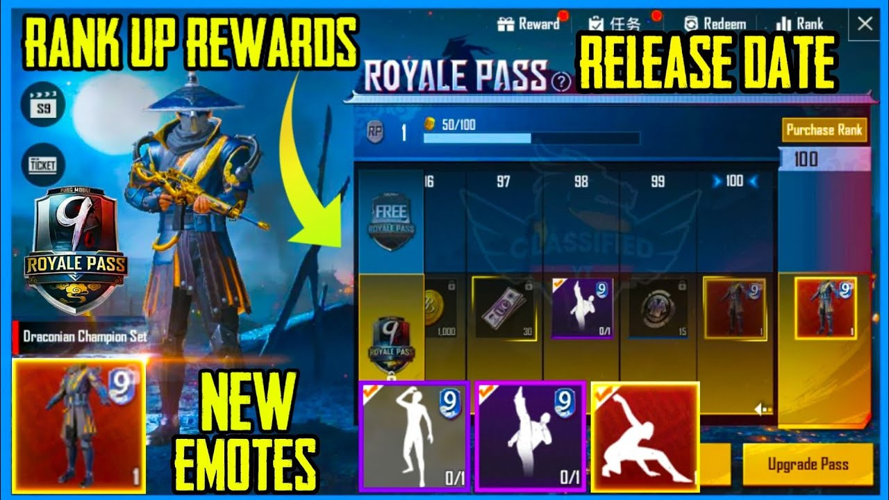 SEASON 9 ROYAL PASS : NEW EMOTES , CONFIRM RELEASE DATE AND REWARDS ( PUBG  MOBILE )