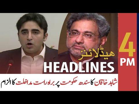 ARY NEWS HEADLINES | 4 PM | 1st MAY 2021