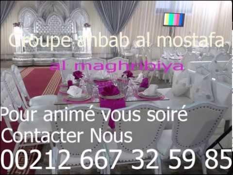 amdah nabawiya maroc 2015 Anachid Mariage 100 % AMBIANCE youtube
