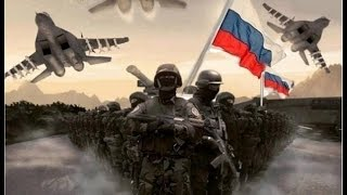 Мощь российской армии. Новейшие возможности и оружие.