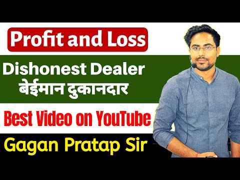 Profit & loss (Dishonest dealer) By Gagan Pratap | Maths Crash Course | SSC CGL, CHSL, Railway Exams