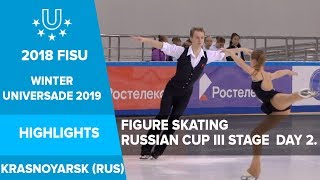 Figure Skating Russian Cup III stage  day 2 | test  event | 29th Winter Universiade Krasnoyarsk 2019