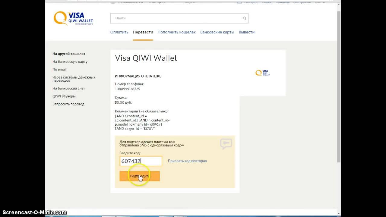 Как заработать 50 рублей на киви как с помощью флеш игр заработать вконтакте