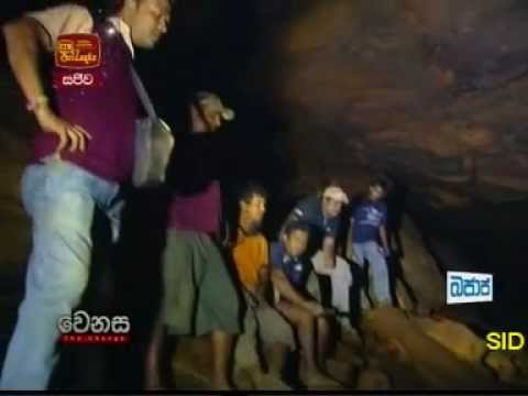 One of the Underground Kingdoms of King Ravana - with english subtitles