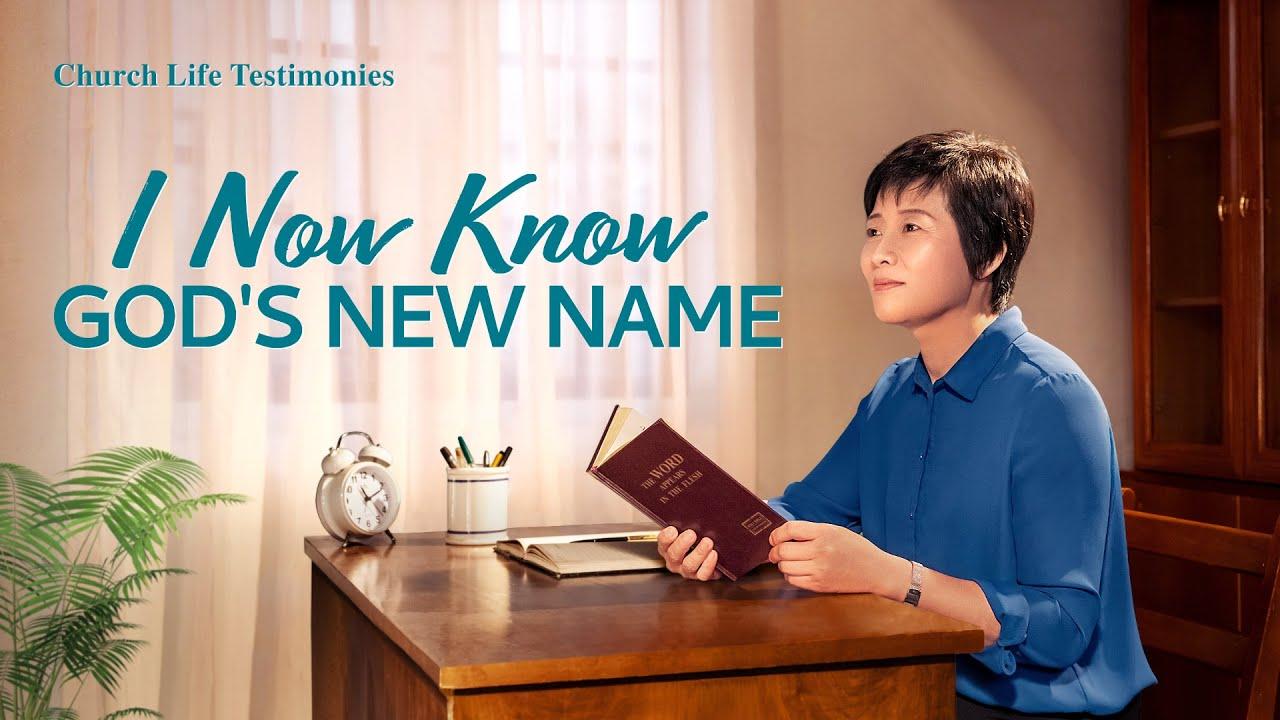 "2020 Gospel Testimony | ""I Now Know God's New Name"" (English dubbed)"