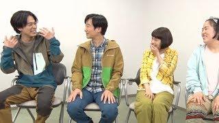 俳優の堺雅人、成田凌と女優の杉咲花、お笑い芸人ゆりやんレトリィバァ...