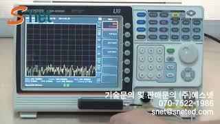 굿윌 스펙트럼 분석기 GSP 9300 시간 영역 전력 …