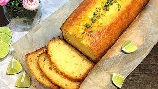 Лимонный кекс. Самый вкусный рецепт