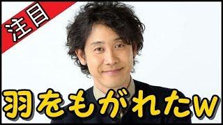 大泉洋さんと安藤裕子さんの面白トークですw.