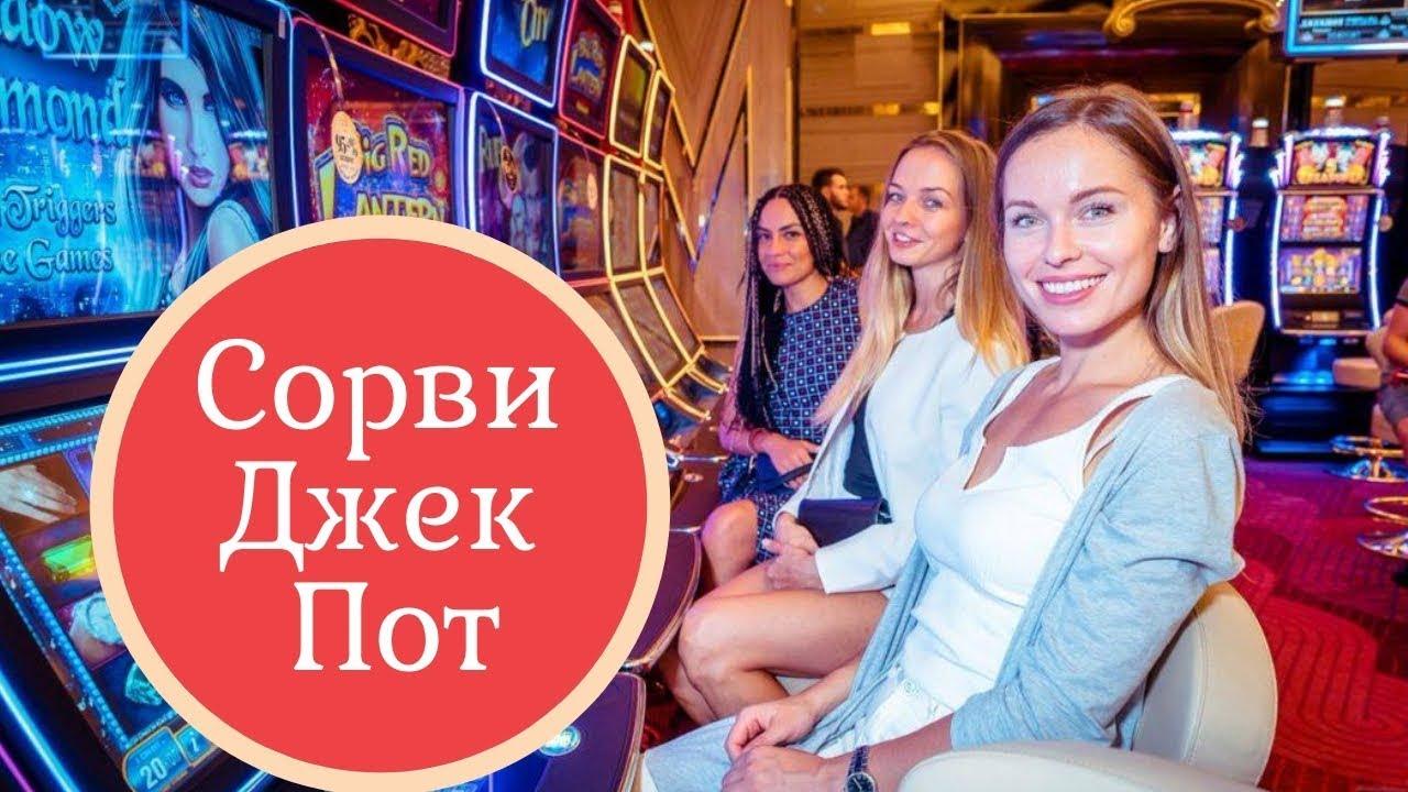 Онлайн казино с начальным флеш игры покер играть онлайн