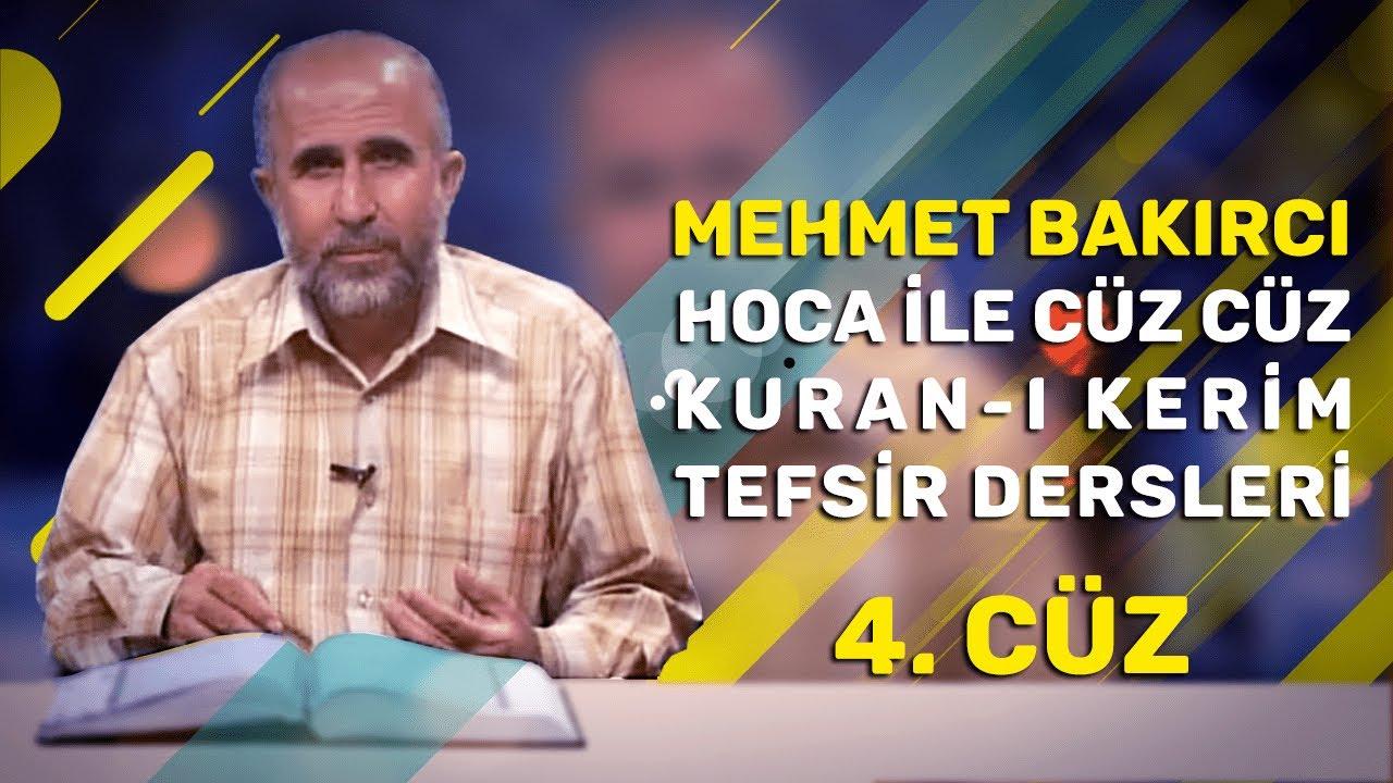 4.Cüz Kuran-ı Kerim Hatim - Maher al Muaiqly