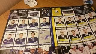 Открытие 2-х заказных письм с обмена (#21) + обзор журнала КХЛ 2016/17 | KHL 16/17 Panini