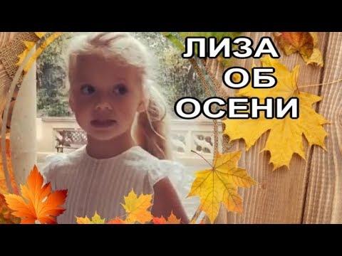 Как придумать стихотворение про осень