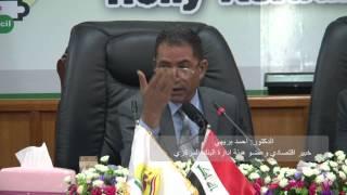 مركز الفرات يناقش تطوير القطاع المصرفي في العراق، كربلاء أنموذجا