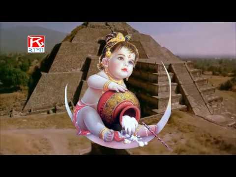 बिरहा कृष्ण जन्म Part-2 Birha Krishan Janam Part-2 भोजपुरी पूर्वांचली बिरहा By हैदर अली जुगनू