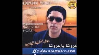 Musique chaoui - Nacerdine Hora