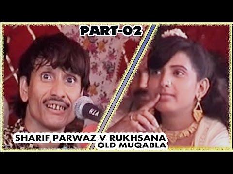Thoda Sa Pyar De De Bahon Ka Haar De De | Sharif Parwaz v Rukhsana Bano Part-02 | Master Cassettes
