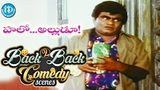 Hello Alludu Movie - Back To Back Comedy Scenes || Babu Mohan, Suman, Kovai Sarala, Ali