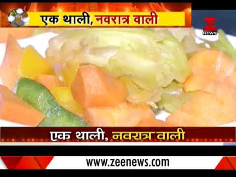 Here's information regarding food you can eat during #Navratri festival | एक थाली, नवरात्री वाली