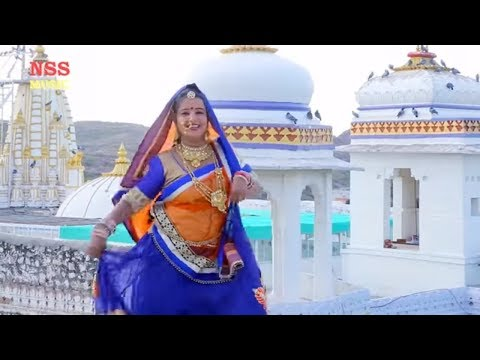 Rajsthani DJ Song 2017 ! लागे घणेरो फुटरा माता जी ! New DJ Marwari Song  Dhamaka