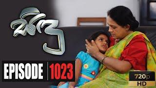 Sidu | Episode 1023 13th July 2020 Thumbnail