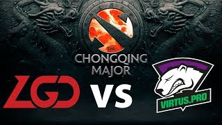 The Chongqing Major | VP vs. EG | 1:0| by MaCTePTV