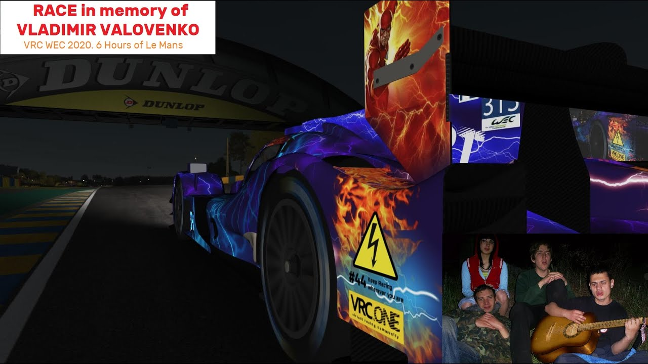 VRC.One 6 Hours of Le Mans In memory of Vladimir Valovenko
