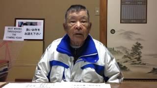 第18回『日本犬に就いて金指光春が語る』Q&A 20161228 Mitsuharu Kana...