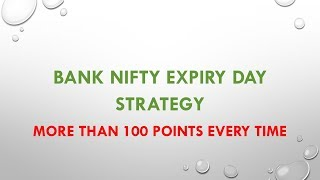 Bank nifty expiry day strategy 100% working{Hindi}