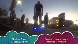 видео Двухколёсный сигвей без руля – купить недорого в Москве. Лучшие цены.