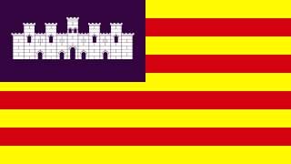 Bandera Regional De Islas Baleares (España) - Regional Flag Of Balearic Islands (Spain)