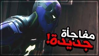 Spider-Man Miles Morales | #4 | شخص جديد فاجأني!