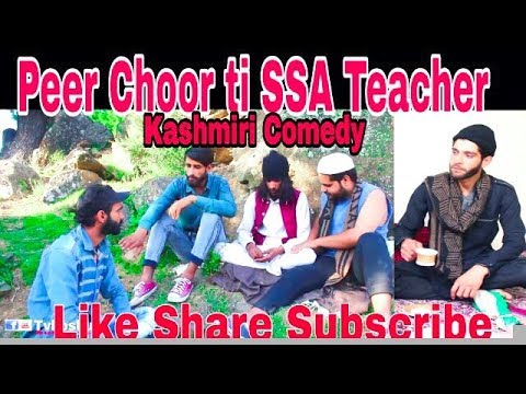 Peer Choor Ti SSA Master | Kashmiri Comedy | The Viral Koushur | Like ,Share,Comment And Subscribe