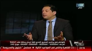 أحمد سالم ردا على منى الطحاوى | مش نافع معاكوا ديمقراطية!